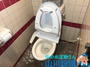 大阪市北区茶屋町、東大阪市のトイレつまりは山川設備にお任せ下さい。