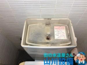 大阪市中央区道頓堀のトイレタンクの不具合修理は山川設備にお任せ下さい。