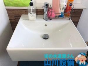 大阪市住之江区足立の洗面台の修理は山川設備にお任せ下さい。