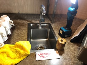 大阪市北区小松原町でシンクの流れが悪くなったら山川設備にお任せ下さい。
