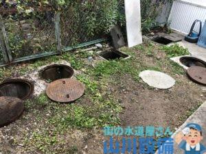 貝塚市貝塚の排水桝が詰まったら山川設備にお任せ下さい。