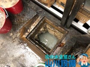 大阪市天王寺区上本町で排水の流れが悪いと感じたら山川設備にお任せ下さい。