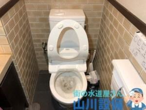 奈良市東向中町のトイレが詰まったら山川設備にお任せ下さい。