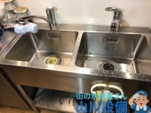 大阪市東住吉区針中野の喫茶店の排水トラブルは山川設備にお任せ下さい。