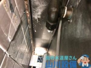 大阪市北区曾根崎新地で洗い場シンクの裏側の水漏れ修理は山川設備にお任せ下さい。