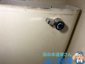摂津市昭和園のトイレタンクのレバーが戻らなくなったら山川設備にお任せ下さい。