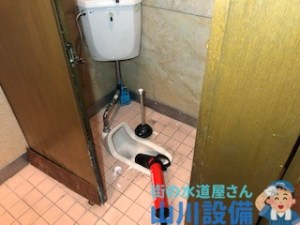 東大阪市善根寺町でトイレ詰まりをローポンプ作業で通管作業するなら山川設備にお任せ下さい。