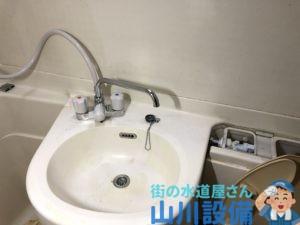 大阪市都島区善源寺町で3点ユニットのシャワー水栓の交換は山川設備にお任せ下さい。
