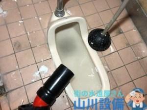 東大阪市善根寺町でトイレの配管が詰まったら山川設備にお任せ下さい。