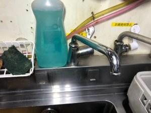東大阪市本町で蛇口がポタポタ水漏れし始めたら山川設備にお任せ下さい。