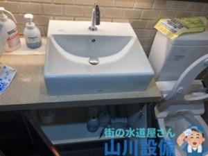 奈良市東向中町でトイレ手洗い器配管洗浄清掃は山川設備にお任せ下さい。