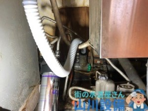 橿原市久米町芝田で排水蛇腹ホースを調整するなら山川設備にお任せ下さい。