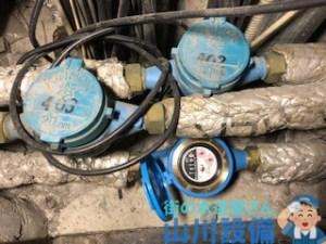 奈良市三条町の水道水漏れは山川設備にお任せ下さい。