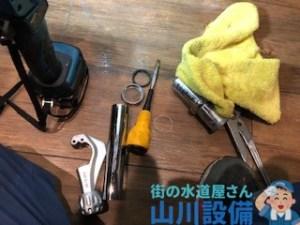 宝塚市安倉中で片アジャスト管の交換は山川設備にお任せ下さい。