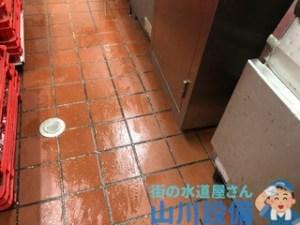 大阪市平野区喜連西で厨房内の水漏れ修理は山川設備にお任せ下さい。