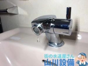 大和郡山市筒井町の水栓のポタポタ漏れは山川設備にお任せ下さい。