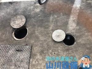 奈良市柏木町で汚水管が詰まったら山川設備にお任せ下さい。