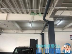 藤井寺市沢田の店舗の水漏れは山川設備にお任せ下さい。