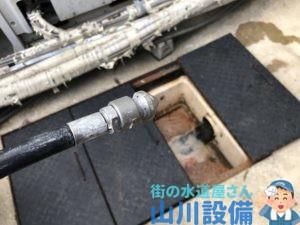 尼崎市浜で排水管を高圧洗浄するなら山川設備にお任せ下さい。