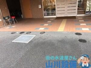 奈良市大宮町の排水詰まりは山川設備にお任せ下さい。