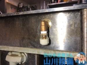 大阪市中央区南本町で水道修理は山川設備にお任せ下さい。