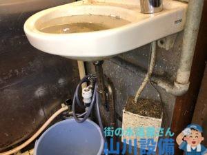 大阪市都島区東野田で手洗い排水詰まり修理は山川設備にお任せ下さい。