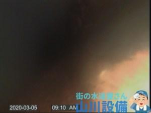 大和高田市西三倉堂で管内カメラを使った排水管クリーニングは山川設備にお任せ下さい。