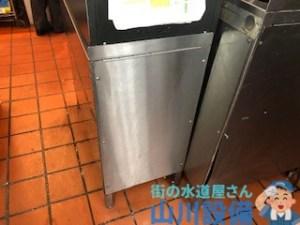 枚方市岡本町で店舗の詰まりは山川設備にお任せ下さい。