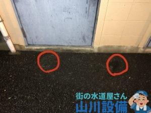 大阪市西成区潮路で排水桝が詰まったら山川設備にお任せ下さい。