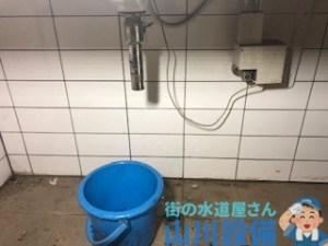 大阪市北区天神橋で排水トラップの交換は山川設備にお任せ下さい。