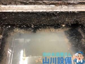 枚方市岡本町で排水桝の詰まりが判明したら山川設備にお任せ下さい。