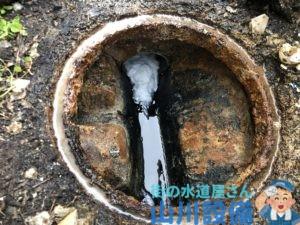 泉南市新家で排水桝の改修工事は山川設備にお任せ下さい。