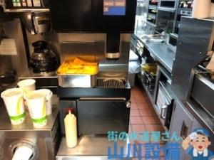 枚方市岡本町のコーヒーマシンの排水管詰まりは山川設備にお任せ下さい。