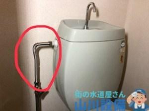 茨木市西河原でフレキ管の加工施工は山川設備にお任せ下さい。