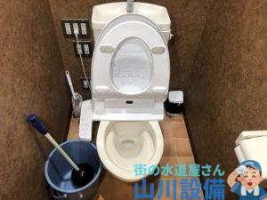 大阪市都島区東野田でTOTOのトイレ詰まりは山川設備にお任せ下さい。