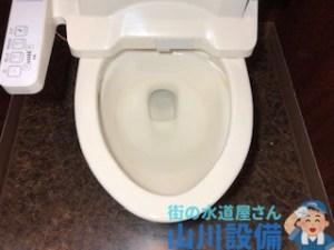 吹田市千里山竹園でトイレが流れなくなったら山川設備にお任せ下さい。