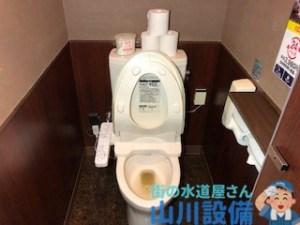 吹田市千里山竹園のTOTOのトイレ詰まりは山川設備にお任せ下さい。