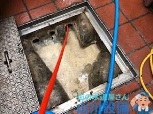 大阪市西成区岸里で枝管を洗管作業するなら山川設備にお任せ下さい。