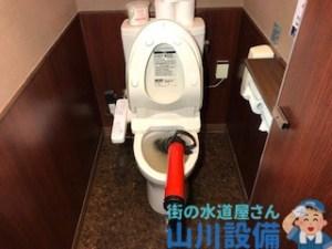 吹田市千里山竹園でローポンプ作業でトイレ詰まりを解消させるなら山川設備にお任せ下さい。