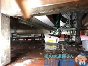 尼崎市七松町の製氷機の下で水漏れしたら山川設備にお任せ下さい。