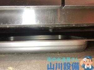 奈良県北葛城郡河合町薬井の店舗の水漏れは山川設備にお任せ下さい。