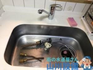 ワンホール混合水栓の交換は山川設備にお任せ下さい。