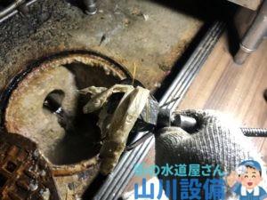 大阪市平野区加美鞍作で排水管を詰まらせちゃったら山川設備にお任せ下さい。