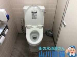 八尾市恩智中町でトイレが溢れそうになったら山川設備にお任せ下さい。