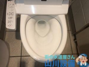 大阪市西淀川区柏里でトイレの流れが悪くなったら山川設備にお任せ下さい。
