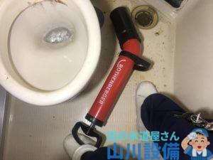 東大阪市御厨南でトイレを流すと床から水が溢れたら山川設備にお任せ下さい。