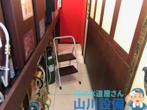 草津市新浜町のトイレ詰まりは山川設備にお任せ下さい。