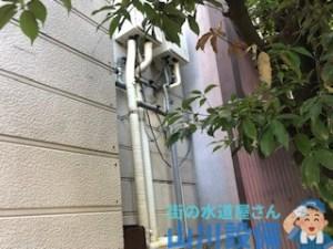 京都市中京区河原町で給水管の水漏れは山川設備にお任せ下さい。
