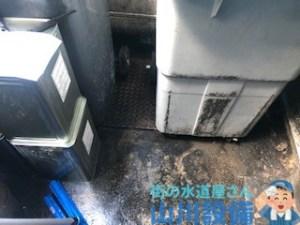 京都市中京区河原町で漏水調査は山川設備にお任せ下さい。