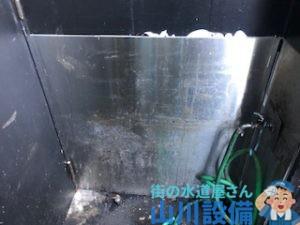 京都市中京区河原町で飲食店の水漏れは山川設備にお任せ下さい。